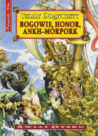 Terry Pratchett ‹Bogowie, honor, Ankh-Morpork›