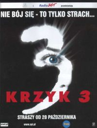 Wes Craven ‹Krzyk 3›