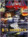 Punisher #42 (3/1995): Eurohit