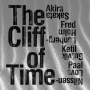 The Cliff of Time