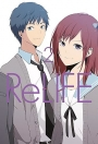 ReLIFE #2