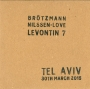 Levontin 7, Tel Aviv 30th March 2015